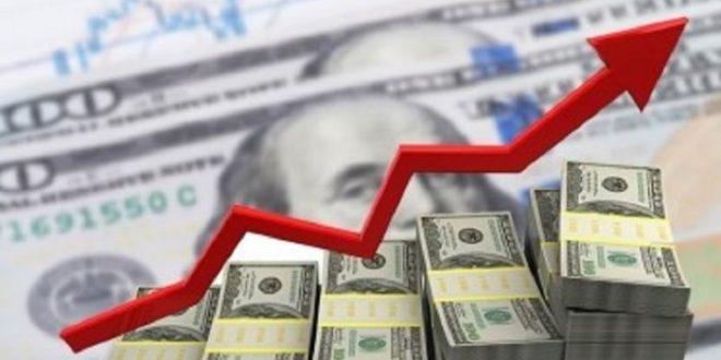 El dólar oficial cotiza al borde de los $77