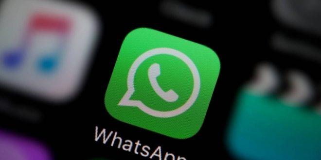 Cómo proteger tu cuenta de Whatsapp de la piratería social