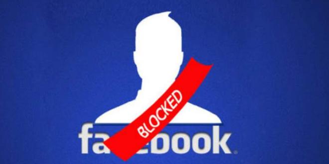 Como saber si te bloquearon en Facebook