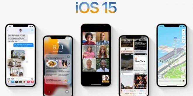 Con el iOS 15 podrás encontrar tu IPhone aunque permanezca apagado
